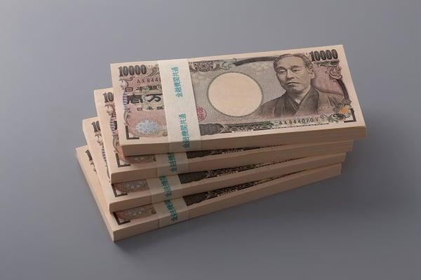 4-million-yen