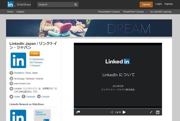 linkedin-japan-presentations-channel-slide-share