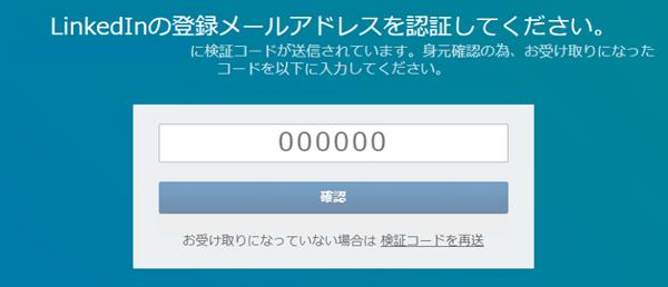 mailaddress-certification