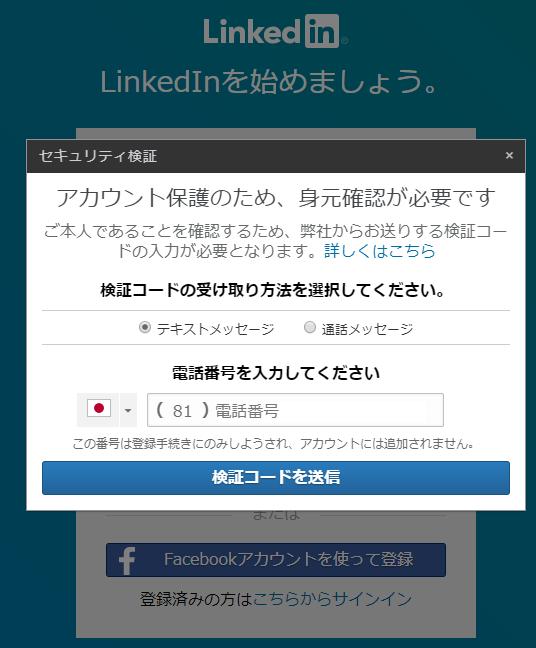 verification-code